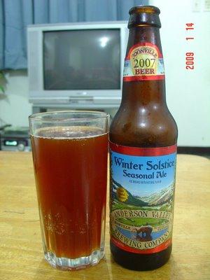 Winter Solstice Seasonal Ale