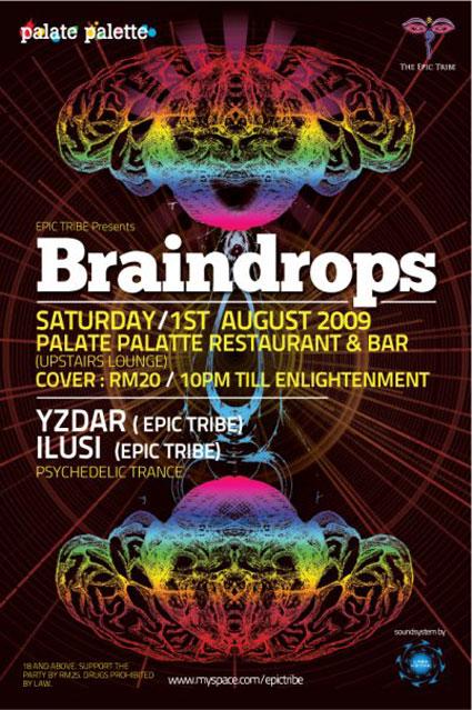 braindrops @ palatepalette