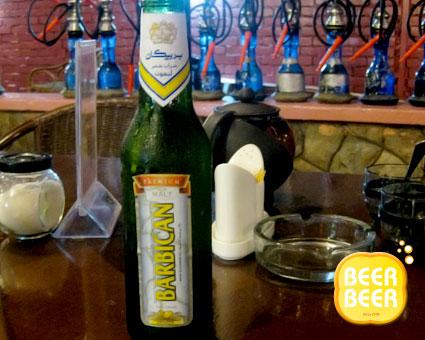 barbican Non Alcoholic Beer Lemon Flavour