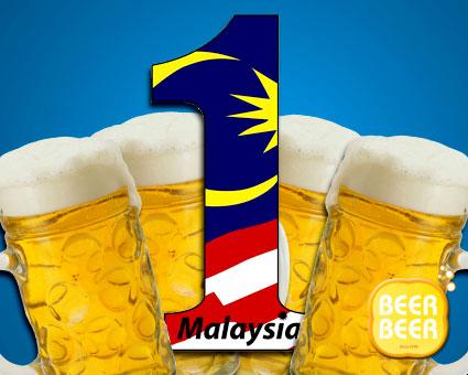 beerbeer 1 malaysia! merdeka!