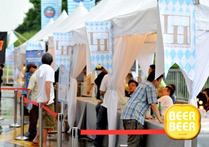 One Utama Oktoberfest 2009