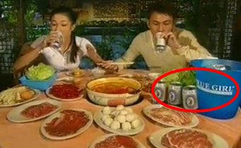 Product Placement TVB
