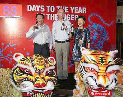 Tiger-year-launch